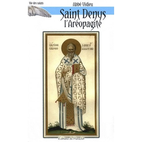 Saint Denys L'aréopagite