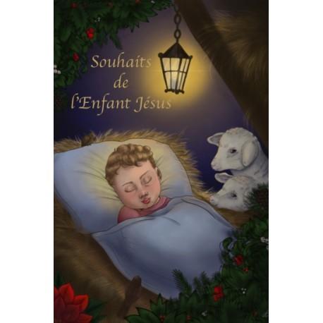 Image «Souhaits de l'Enfant-Jésus»